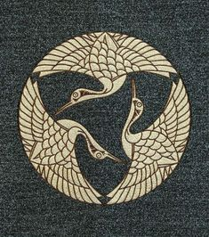 The Grand Illusion - The Grand Illusion ((vía Mizuhiki Family Crest Image Sanha Tsurumon Japanese Patterns, Japanese Design, Japanese Family Crest, Motif Art Deco, 1 Tattoo, Japan Art, Grafik Design, Graphic, Illustration