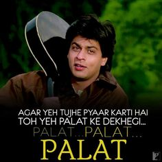Ddlj...all time favourite movie