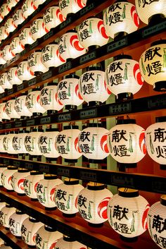 Japanese paper lanterns at Kandamyojin temple, Tokyo, Japan