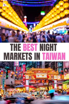If you want to try the best Taiwanese street food, you need to know where to find it! Here are 12 of the very BEST Taiwan Night Markets to satisfy all your street food cravings! taiwan night market | taiwan night market | taiwanese night market Taiwan Travel, Asia Travel, Aboriginal Food, Taiwan Night Market, Sun Moon Lake, Asian Street Food, Bubble Milk Tea, Food Cravings, Foodie Travel