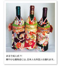 Beautiful Bottle wine case