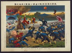 The occupation of Hinshu by the Japanese second troops.  This Japanese woodblock illustration shows Japanese soldiers of the Second Army overrunning the Russian line at Chin-Chou during the Russo-Japanese War, May 1904.