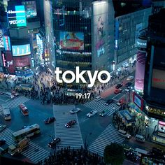 東京 #HolaNihon #Gif #東京 #Tokyo #Japón #Japan http://www.holanihon.com/tokyogif/