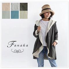 【Fanaka ファナカ】 2枚重ね リバーシブル フレア コート (71-2021-110)