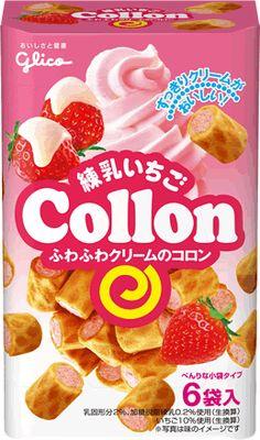 """""""Strawberry"""" flavored Cream Collon 6PK, by Ezaki Glico."""