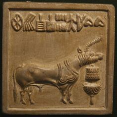 Indus Valley seal                                                       …