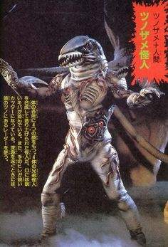 225 Best Tokusatsu Images In 2019 Monsters Japanese