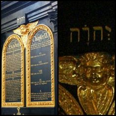 Gods Name YHWH (Yahweh in Hebrew and in English Jehovah ) found in St Anne's Chapel London England