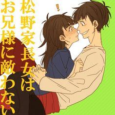Osomatsu-san- Osomatsu and fem Karamatsu #Anime「♡」