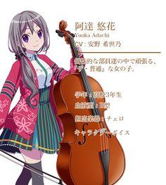 阿達 悠花(CV:安野希世乃) 個性的な部員達の中で頑張る、『ザ・普通』な女の子。 学年:高校3年生 血液型:B型 担当楽器:チェロ