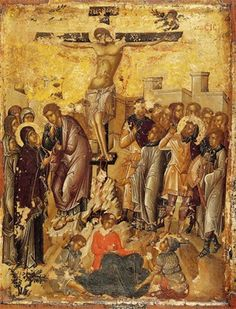 Crucifixion of Christ. XV century. Patmos, Greece Size: 33.5 x 26.5 cm