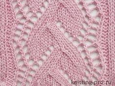 """Узор """"Листья в ажуре"""" - knitting-pro.ru - От азов к мастерству"""