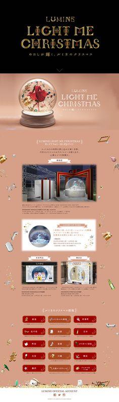 LUMINE LIGHT ME CHRISTMAS Website Layout, Web Layout, Layout Design, Cosmetic Web, Interactive Web Design, Amazing Website Designs, Christmas Design, Christmas Layout, Newsletter Design