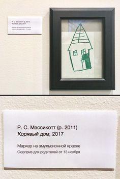 Как обыграть рисунок на обоях / Детская комната / ВТОРАЯ УЛИЦА