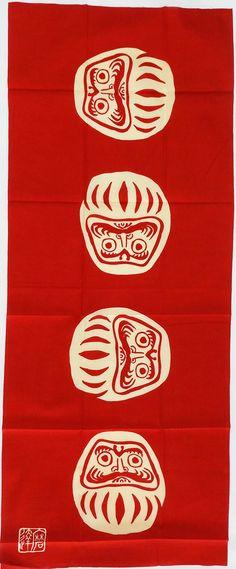 Tenugui Japanese Fabric 'Red Daruma' Daruma Doll Motif w/Free Insured Shipping Japanese Textiles, Japanese Patterns, Japanese Fabric, Japanese Prints, Japan Illustration, Fabric Patterns, Print Patterns, Impression Textile, Daruma Doll