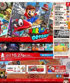 SUPER MARIO ODYSSEY (Japanese) #webdesign Web Design, Game Ui Design, Movie Z, Japanese Games, Nintendo Switch Games, Games Box, Ui Web, Website Design Inspiration, Mobile Design
