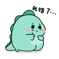 Dinosaur Drawing, Baby Dino, Dibujos Cute, Cute Dinosaur, Anime Love Couple, Minimalist Art, Cute Stickers, Godzilla, Emoji