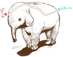 owabird Illustration Blog: シンプルな迷路 #ぞうさん
