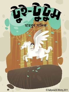 bangla driving handbook