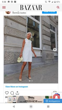 Beige Shoes, White Dress, Dresses, Fashion, Vestidos, Moda, Fashion Styles, Dress, Fashion Illustrations