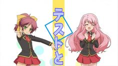 Baka and Test  love | Baka to Test to Shoukanjuu - OP - Large 01
