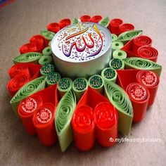 Jumma Mubarak Quotes, Jumma Mubarak Images, Allah Islam, Islam Quran, Islamic Images, Islamic Quotes, Alphabet Pictures, Allah Names, Alhamdulillah