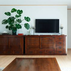 Asian Furniture, Living Spaces, Living Room, Japanese Interior, Interior Garden, Japanese House, Cabin Homes, Kitchenware, Small Spaces
