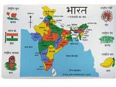 Visit: http://ganeshrao.biz for More Info... My Advertising Pays Hindi Presentation (10 Minutes)- How To Make Money!