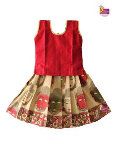 Pattu pavadai langa for kids online traditional diwali party wear lehengas ghagra ethnic wear grand festivals Cotton Frocks For Kids, Kids Frocks, Frocks For Girls, Kalamkari Dresses, Ikkat Dresses, Baby Frocks Style, Girls Skirt Patterns, Princes Dress, Dolly Dress