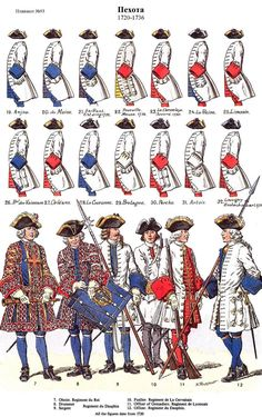 SOLDIERS- Rousselot: 1736- France: