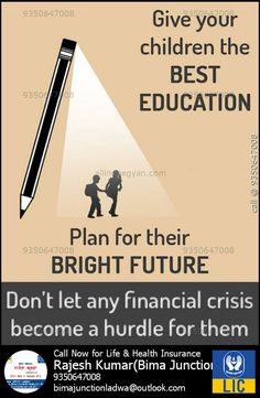 Life And Health Insurance, Life Insurance, Don't Let, Let It Be, Bright Future, Hurdles, How To Become, How To Plan, Education
