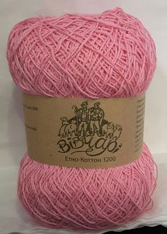 Natural yarn,  Ukrainian yarn,  Ethno Cotton,  cotton yarn, cotton linen yarn, crochet yarn, 1200m,200 gr,  made in Ukraine , pink