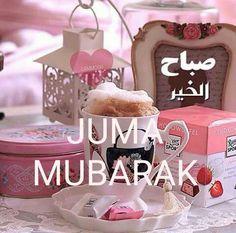 Jumma Mubarak Shayari, Alvida Jumma Mubarak, Jumat Mubarak, Jummah Mubarak Messages, Ramazan Mubarak, Juma Mubarak Quotes, Juma Mubarak Images, Imam Ali Quotes, Muslim Quotes