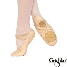 Dancin Webshop Grishko Ballettschläppchen aus Leinen mit geteilter Sohle - praktisch : die angenähten Gummis