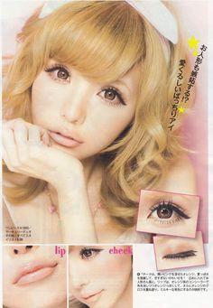 How to Look Like Tsubasa Masuwaka - A Tsubasa Eye Makeup Tutorial! Gyaru Makeup, Lip Makeup, Beauty Makeup, Hair Beauty, Asian Make Up, Eye Make Up, Creepy Doll Makeup, Quick Makeup, Asian Doll