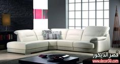 Fabio Living Room Leather Sectional Sofa By ROM, Belgium