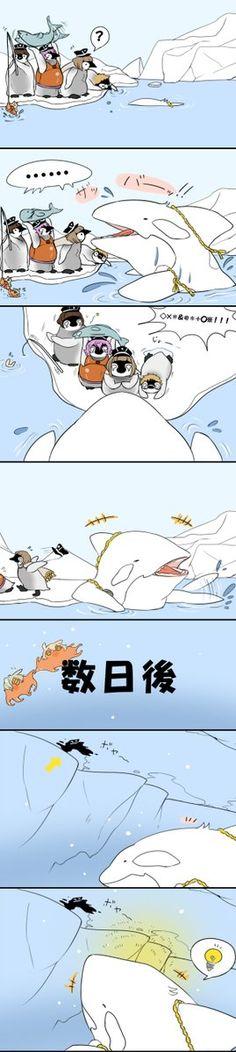 アワタグチペンギンと鶴丸アルビノシャチ