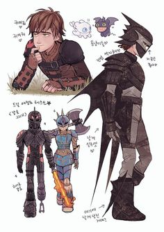 I never fail to be impressed by the ideas Hiccup comes up with to incorporate dragons into his people's lives. Httyd Dragons, Dreamworks Dragons, Disney And Dreamworks, Httyd 3, How To Train Dragon, How To Train Your, Hicks Und Astrid, Film Manga, Character Art