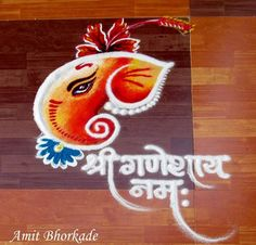 hello friends this tutorial shows how to draw a simple Ganesh rangoli design with hand. g anesh rangoli,rangoli designs easy,rangoli designs for ganesh festi. Easy Rangoli Designs Diwali, Rangoli Designs Latest, Rangoli Designs Flower, Small Rangoli Design, Colorful Rangoli Designs, Rangoli Ideas, Rangoli Designs Images, Diwali Rangoli, Flower Rangoli