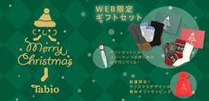 クリスマスに靴下を贈ろう。 Web Design, Pop Art Design, Web Banner Design, Book Layout, Web Layout, After Christmas Sales, Christmas Cards, Banners Web, Logos Retro