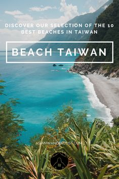 The 10 Most Beautiful Beaches in Taiwan! asia destinations The 10 Best Taiwan Beaches You Need To Visit During Your Trip Taiwan Travel, China Travel, Places To Travel, Travel Destinations, Places To Visit, Taiwan Destinations, Destin Beach, Beach Trip, Taiwan Culture