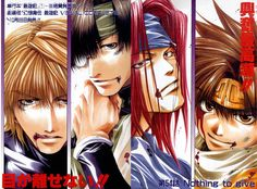 Saiyuki ♥♥♥♥ (NR) (I loved the characters in this) Many years ago, humans and demons lived in harmony. But that ended when demons started attacking humans and plotted to unleash Gyumao - an evil demon imprisoned for thousands of years. Now, Genjo Sanzo, a rogue priest, must team up with three unique demons - Gojyo, Goku, and Hakkai - and embark on a perilous journey to stop these demons from resurrecting Gyumao and restore the balance between humans and demons on Earth.