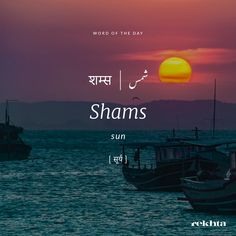 26 Best farsi words images in 2018   Persian language, Urdu