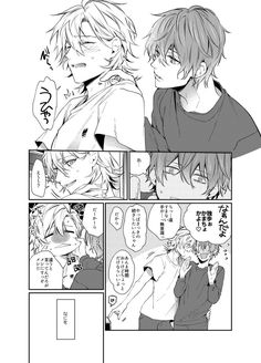 [Boys Love (Yaoi) : Doujinshi - Hypnosismic / Doppo x Hifumi (痕跡) / okmgmk Kawaii Potato, Online Manga, Rap Battle, Shounen Ai, Cute Anime Guys, Stupid Funny Memes, Fujoshi, Manga To Read, In My Feelings