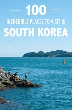 Get your wander list ready and see if you've been to any of these incredible places to visit in South Korea!(Favorite Places To Visit) South Korea Travel, Asia Travel, Busan, Journey, Koh Tao, Where To Go, Daegu, Travel Inspiration, Places To Visit