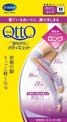 Dr. Scholl Japan Medi QttO Sleep Wearing Slimming Socks (Size M) by Dr. Scholl's. $33.39. Dr. Scholl Overnight Sleeping Socks... Innovative Slimming Tool that relieves Leg Dropsy during night time for PERFECT LEG SHAPE!!! Helps Balance the Blood Concentration between your Upper & Lower Body while Sleeping... Special Pressure System Design ANKLE 21hPa > CALF 16hPa > THIGH 11hPa. Alleviates Dropsy, Swollen and Fatigue Legs from Standing or Sitting for long hours whil...