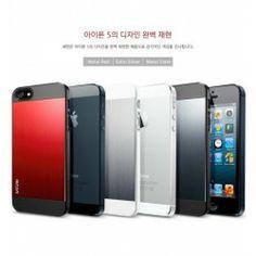 Ốp lưng iphone 5/5s SATURN