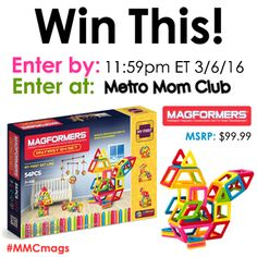 Enter by 3/6/16 to #win a 54 Piece set of My First Magformers from @metromomclub. #giveaway #STEAMToy