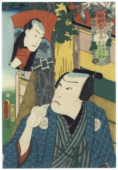 Man with a Toothpick, 1861 by Toyokuni III/Kunisada (1786 - 1864)