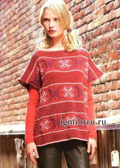 suéter de lana en tonos rojos, con patrones de calados y Jacquard. tejido de punto
